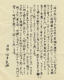 CanoScan_0001 - コピー