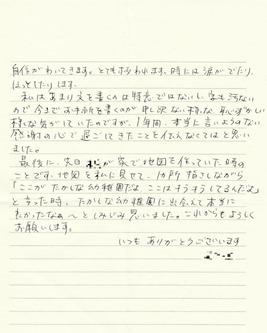 CanoScan_0001