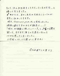 ★縮小CanoScan_0001