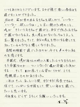 ★縮小CanoScan