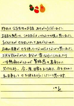 ★縮小IMG_0001