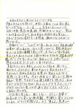 ★川越市 幼稚園IMG