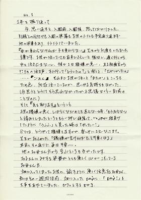 ★川越市 幼稚園CanoScan