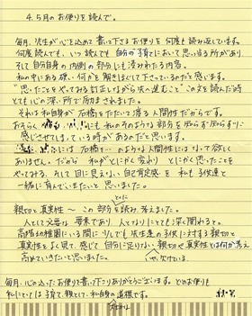 ★川越市 幼稚園IMG_0003