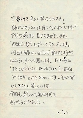 ★川越市 幼稚園CanoScan_0004_censored
