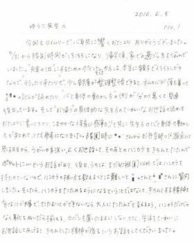 高階幼稚園@川越市censored1